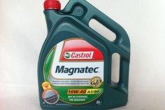 Motoröl Castrol 10W-40 Magnatec 5 Liter